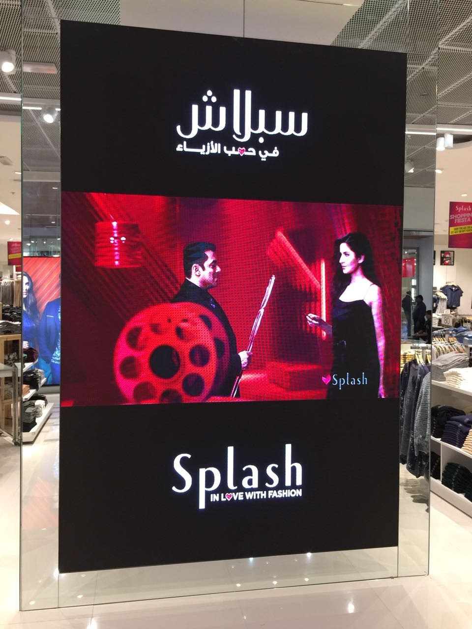 Uslim2  Dubai Mall Splash UAE